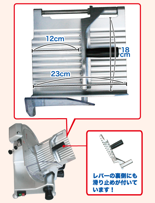 ミートスライサー RSL-250 トレイ寸法